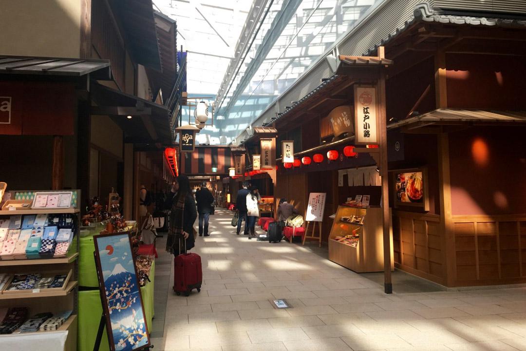 Narita-airport-3littlespirals